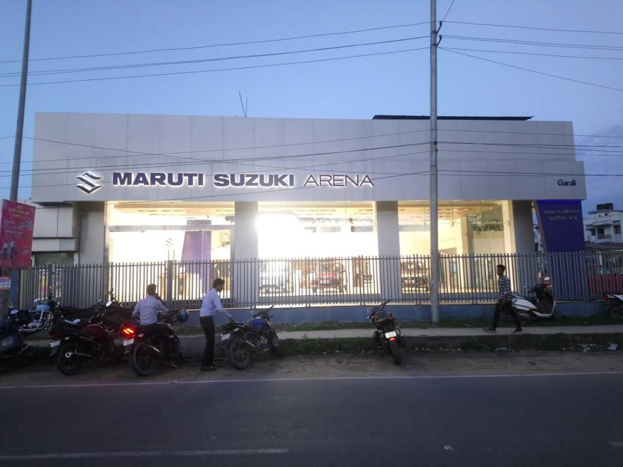 Anamika Motors Garali, Jorhat AboutUs