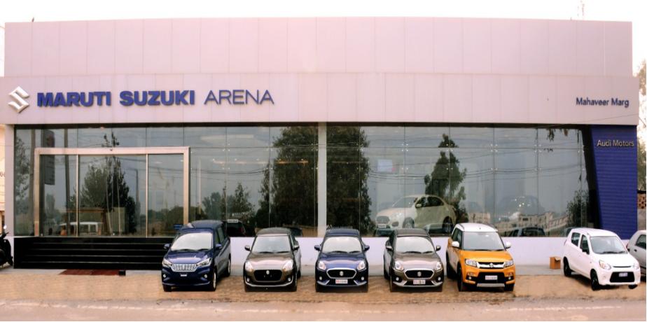 Auric Motors Mahaveer Marg, Hanumangarh AboutUs