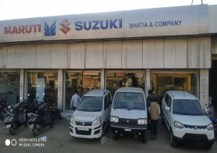 Bhatia and Company Baran AboutUs