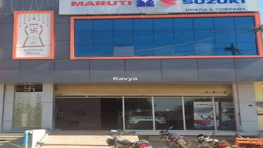 Bhatia and Company NIMBAHERA AboutUs