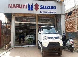 Rajiv Automobiles Sitamarhi, Bihar AboutUs