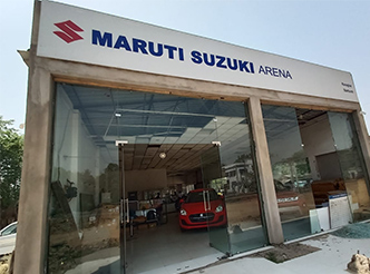 Starburst Motors Ranaghat, West Bengal AboutUs