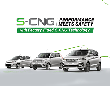 S-CNG Banner