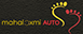 Mahalaxmi Automotives NEXA Car Showroom - Pune